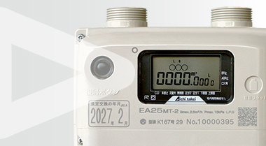 Smart Gas Meters solutions in Japan powered by Altair's chipset.